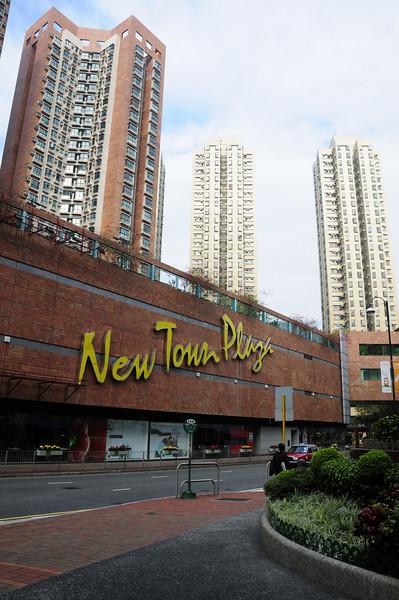 Hong Kong Weekend 1