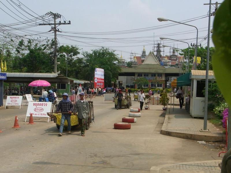 Poipet Border crossing, Thai side, looking back