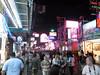 Walking St, Pattaya at night