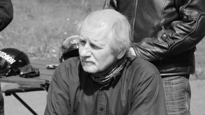 Bill Chenery, 1944 - 2011