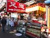 Wangfujing Snack St. stalls