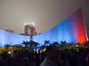 Hong Kong Culteral Centre illuminated