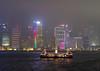 Hong Kong harbor lights