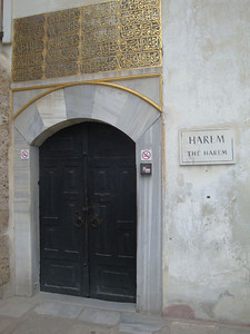 Sadly, the Harem was closed. This grew over generations to occupy a large portion of the palace, and apparently no man set foot there other than the sultan (who lived there with his wives and concubines), for about 300 years. It was a place of great mystery and legend.