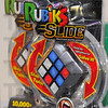 Now in stores: The Rubik's Slide is only one of the several successful toys that Rose-Hulman grads Michael Gramelspacher and Rory Sledge have invented and brought to market.