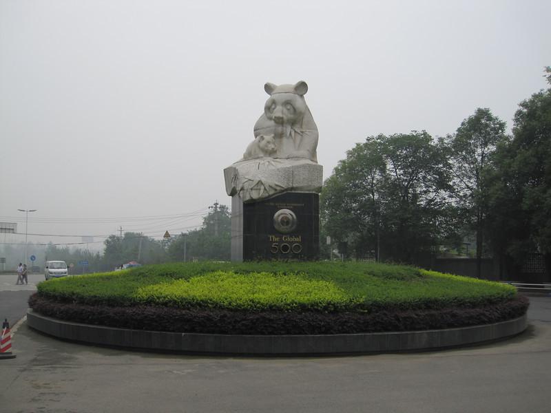 Giant Panda Research Base