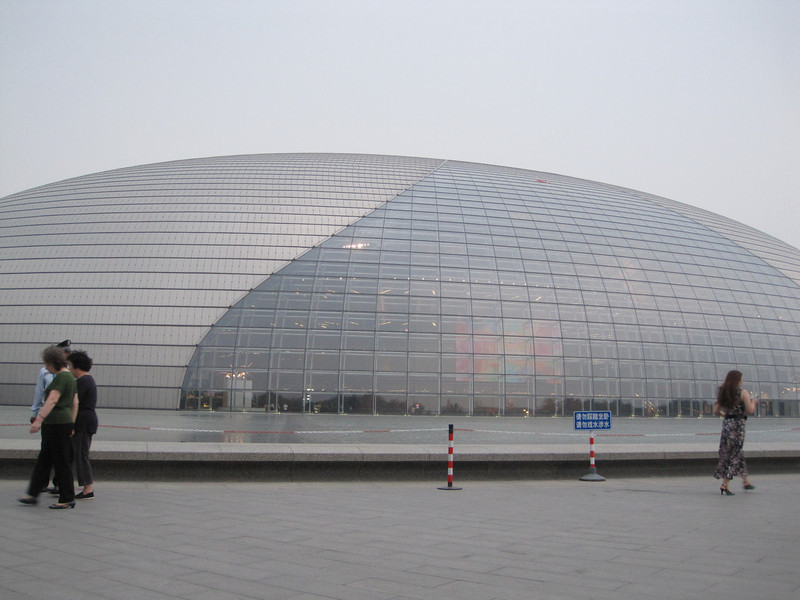 National Performing Arts Center