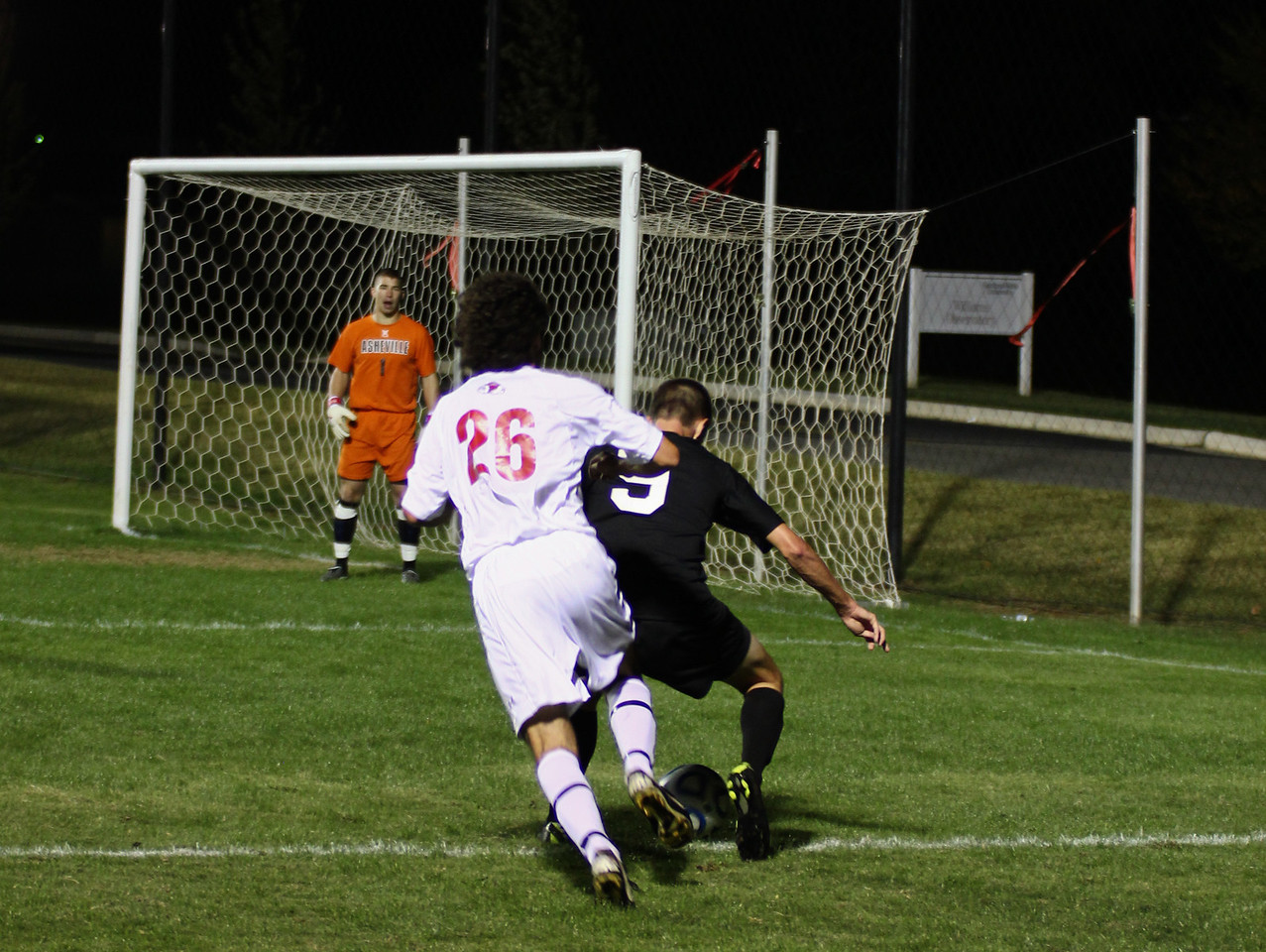 The GWU Bulldogs took home a 1-0 win against UNC Asheville on October 19th.  photo by Bryan Cooper