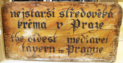 Medival Tavern sign