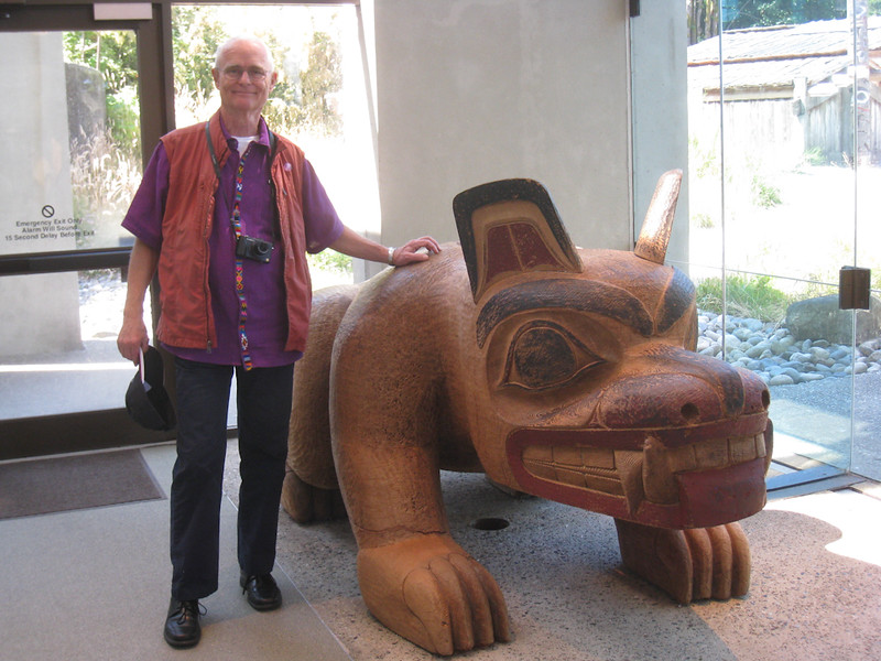Museum of Archeology, UBC