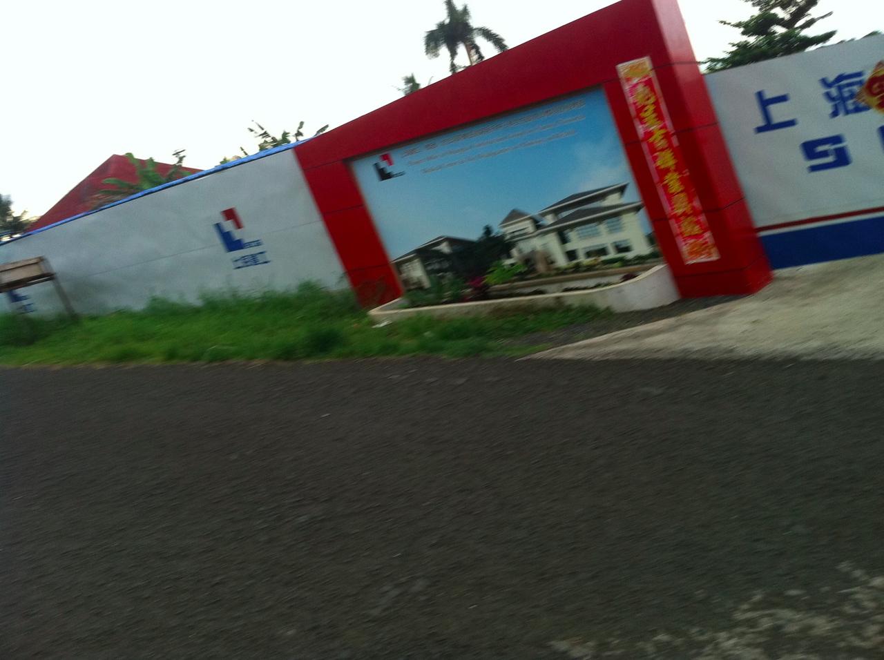Shanghai Construction Company!