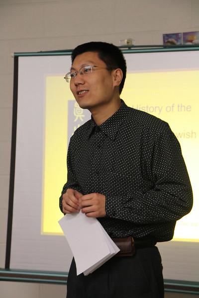 Shi Lei speaking