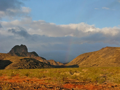 Mopah peak from trailhead