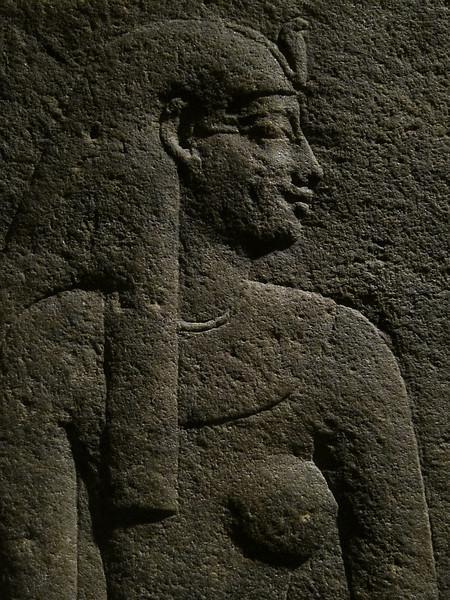 Egyptian relief, The Metropolitan Museum of Art