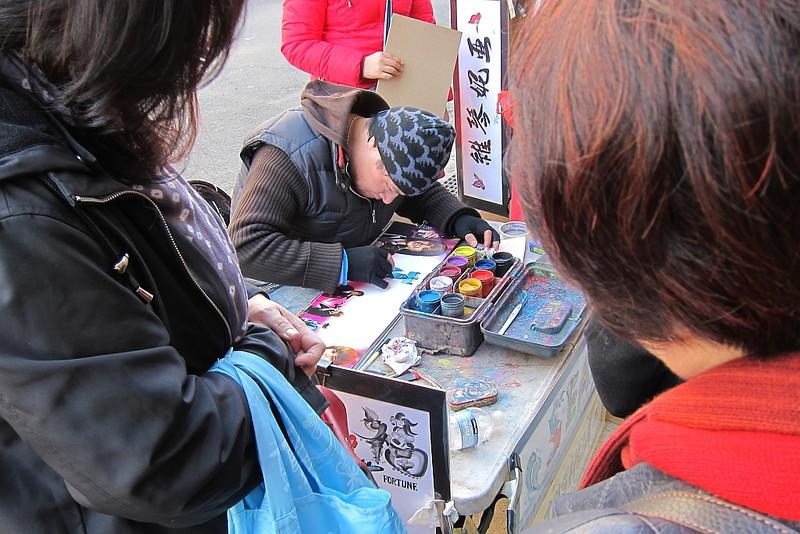 Finger calligraphy