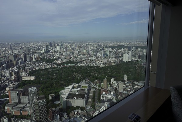 20116-08- 23 Tokyo