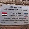 2011Egypt101