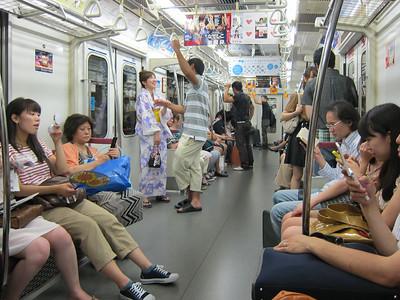 somewhere under Tokyo