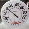 Zero Degrees, Dutch Hill, 6 40 AM, Tamaqua (2-11-2011) :