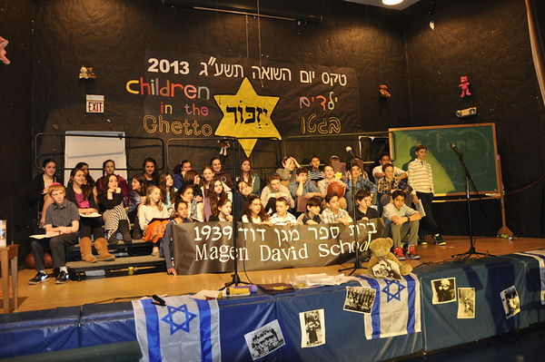 BCDS Commemorates Yom Hashoah 2013
