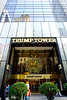 NEW YORK, NY - DECEMBER 13:  Trump Tower Holiday Decorations on December 13, 2012 in New York City.  (Photo by Steve Mack/S.D. Mack Pictures)