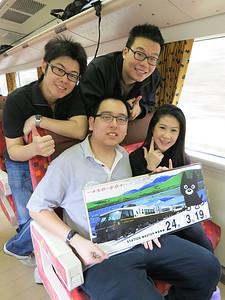 Japan 2012-03-19 032