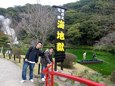 Japan 2012-03-20 065
