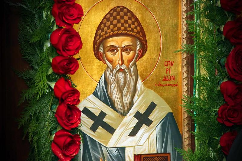 St. Spyridon 2012 (2).jpg