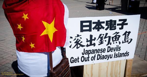 2012_0915_AntiJapan