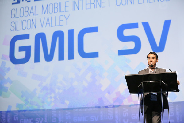 GMIC-SV 2012 Global Mobile Internet Conference Silicon Valley