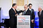Chairman AIFL Israel Amb  Dan Gillerman, Sami Sagol, AIFL President Harley Lippman and AIFL Chairman Kenneth J  Bialkin