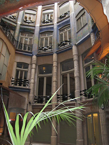 Inside La Pedrea