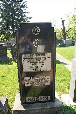 Beth Jacob Cemetery, Hamilton