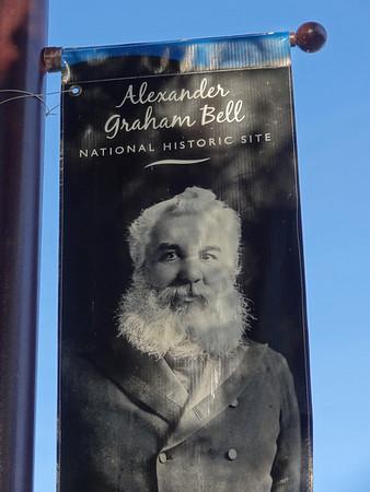 Alexander Graham Bell Museum - Baddeck Nova Scotia