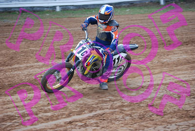 marion county 3-14-2012--bikes 033