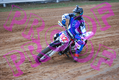 marion county 3-14-2012--bikes 034