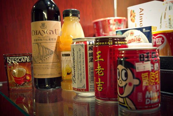 Hotel room minibar. I didn't try the $40 bottle of Chinese wine.