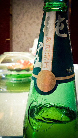 More Chinese light beer.
