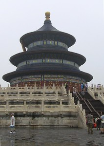 Beijing Temple of Heaven - Rosemary Schwedes