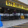 Tribune-Star/Jim Avelis<br /> Discount tobacco: RYO Cheap Smokes has opened in the Kroger Plaza on the northeast corner of 25th street and Wabash Avenue.