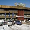 Hotel Tourist in Kiev
