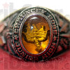 Tribune-Star/Joseph C. Garza<br /> Forever Royal: When it was a junior high school, class rings were made for the students of Chauncey Rose Middle School.