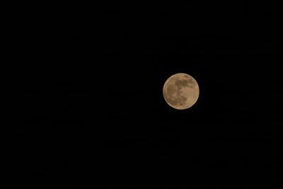 moon 5/5/12