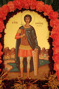 St. Demetrios 75th Anniversary (1).jpg