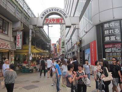 Ameyakokocho Market