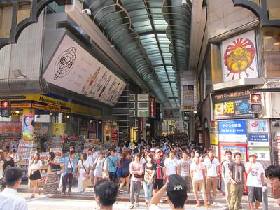Shin sai buji Shopping Street
