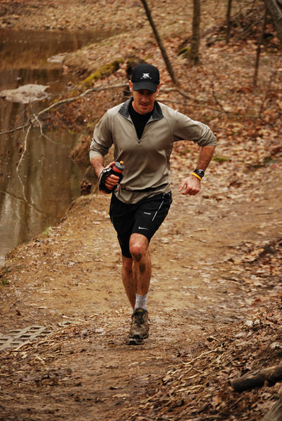 Seneca Creek-Greenway Trail Marathon & 50k 2012 - Photo By Dan DiFonzo