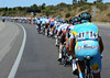 When you're No 141, and your name is Dmitri Muravyev, the back of the strung-out peloton is not the place to be...