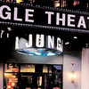 Gift certificate for two tickets to any 2012 performance of a Jungle Theater production (not valid on Saturdays).<br /> Value: $76<br /> Donated by: Jungle Theater