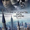 """The film on the way back from Istanbul was a Turkish/US co-production called """"Five Minarets in New York"""". It included scenes from a Zikr ceremony, just before our visit to an authentic Zikr ceremony the next evening."""
